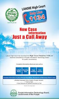 LAHORE HIGH COURT HELPLINE NUMBER