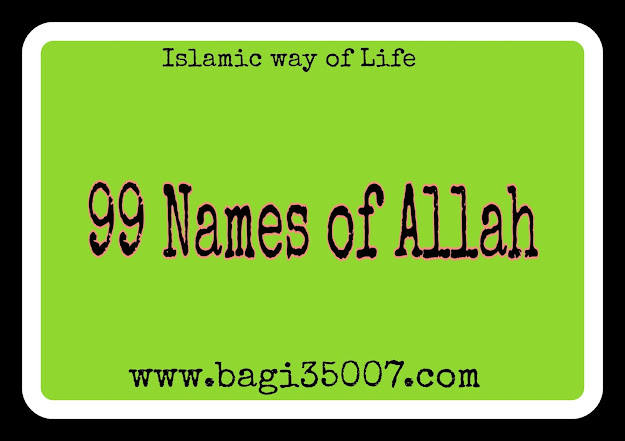 99-name-of-Allah