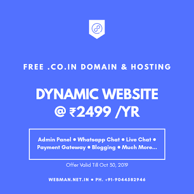 Low cost website in India @ ₹ 2499 / Year