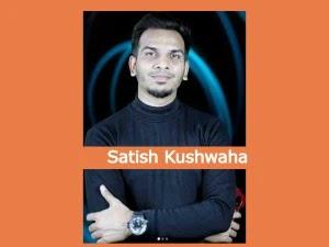Satish Kushwaha Biography in Hindi