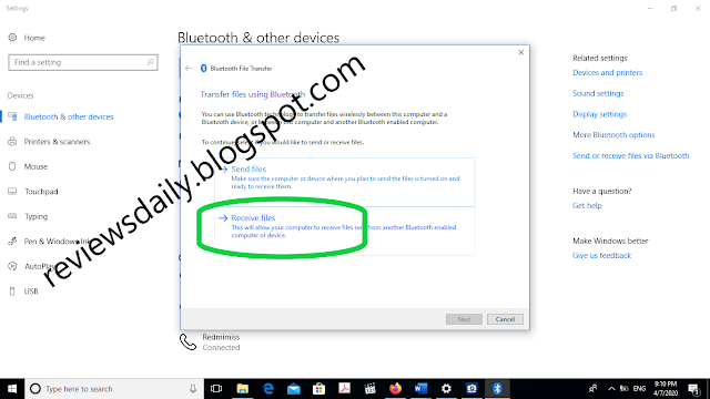 bluetooth computer receive file