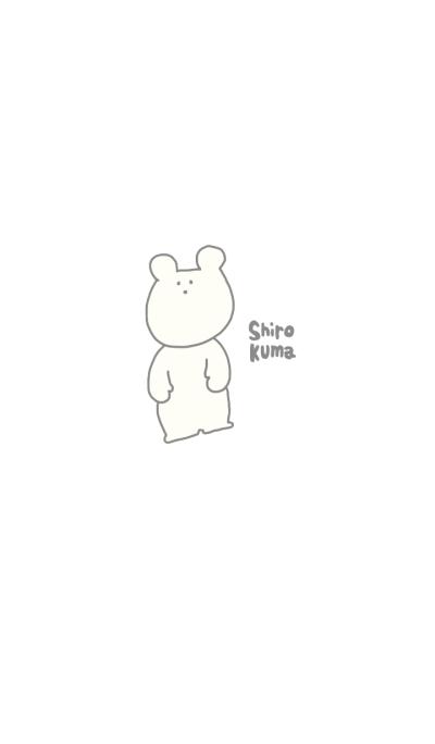 SHIRO KUMA