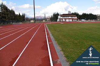 Υποδειγματικές αθλητικές υποδομές για όλους