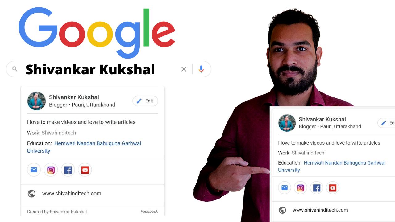 Google-People-Card-क्या-है-और-कैसे-बनाएं।
