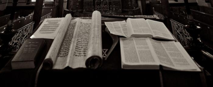 A Torá é a base do Judaísmo