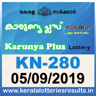 "KeralaLotteriesresults.in, ""kerala lottery result 05 09 2019 karunya plus kn 280"", karunya plus today result : 05-09-2019 karunya plus lottery kn-280, kerala lottery result 05-09-2019, karunya plus lottery results, kerala lottery result today karunya plus, karunya plus lottery result, kerala lottery result karunya plus today, kerala lottery karunya plus today result, karunya plus kerala lottery result, karunya plus lottery kn.280 results 05-09-2019, karunya plus lottery kn 280, live karunya plus lottery kn-280, karunya plus lottery, kerala lottery today result karunya plus, karunya plus lottery (kn-280) 05/09/2019, today karunya plus lottery result, karunya plus lottery today result, karunya plus lottery results today, today kerala lottery result karunya plus, kerala lottery results today karunya plus 05 09 19, karunya plus lottery today, today lottery result karunya plus 05-09-19, karunya plus lottery result today 05.09.2019, kerala lottery result live, kerala lottery bumper result, kerala lottery result yesterday, kerala lottery result today, kerala online lottery results, kerala lottery draw, kerala lottery results, kerala state lottery today, kerala lottare, kerala lottery result, lottery today, kerala lottery today draw result, kerala lottery online purchase, kerala lottery, kl result,  yesterday lottery results, lotteries results, keralalotteries, kerala lottery, keralalotteryresult, kerala lottery result, kerala lottery result live, kerala lottery today, kerala lottery result today, kerala lottery results today, today kerala lottery result, kerala lottery ticket pictures, kerala samsthana bhagyakuri"