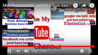 Youtube video me end screen & annotations use kaise kare 2