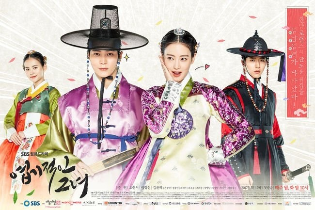 Download Drama Korea My Sassy Girl Batch Subtitle Indonesia