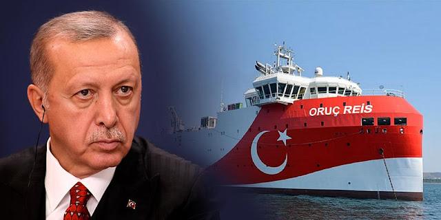 Τουρκία σε ΗΠΑ: Το Oruc Reis ξεκίνησε σεισμικές έρευνες