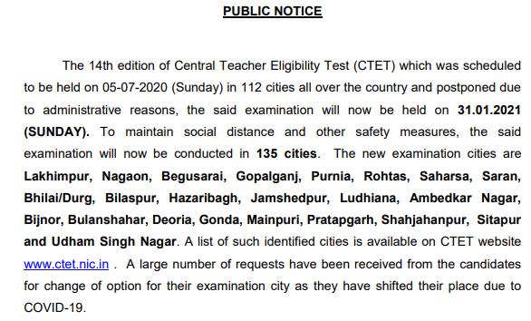 CTET Exam 2020 Revised Exan Date