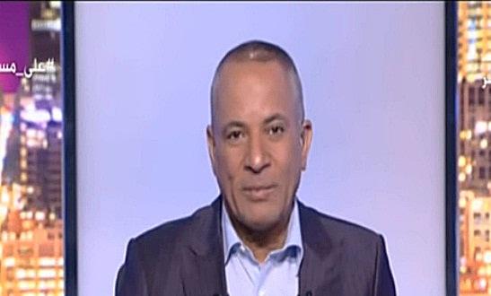 برنامج على مسئوليتى 20/5/2018 أحمد موسى الاحد 20/5