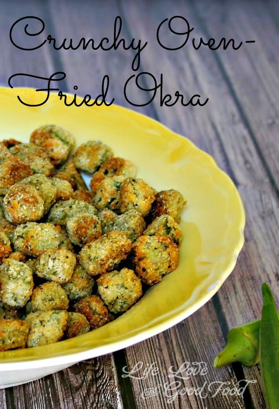 Crunchy Oven-Fried Okra: So good you may never pan fry okra again! #recipes #vegetable #vegetablerecipes #food #foodporn #healthy #yummy #instafood #foodie #delicious #dinner #breakfast #dessert #lunch #vegan #cake #eatclean #homemade #diet #healthyfood #cleaneating #foodstagram