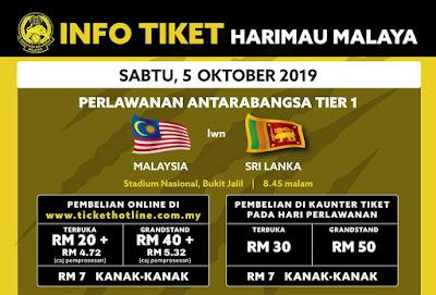 Harga Tiket Malaysia vs Sri Lanka Friendly Match 5.10.2019