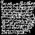 El Misterioso Manuscrito de Voynich