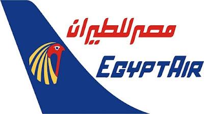 وظائف مصر للطيران 196 وظيفة للدبلومات الفنية 2019 تعرف على الشروط