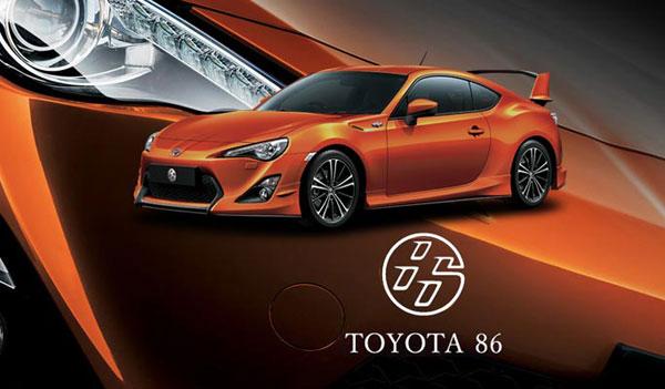 Spesifikasi Harga Kredit & Cicilan Toyota FT 86 Surabaya