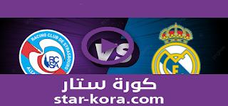 مشاهدة مباراة ريال مدريد وديبورتيفو ألافيس بث مباشر 14-08-2021 في الدوري الأسباني