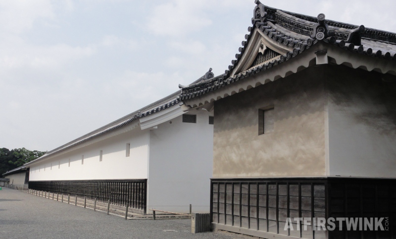 Nijo castle Kyoto Japan food storage buildings
