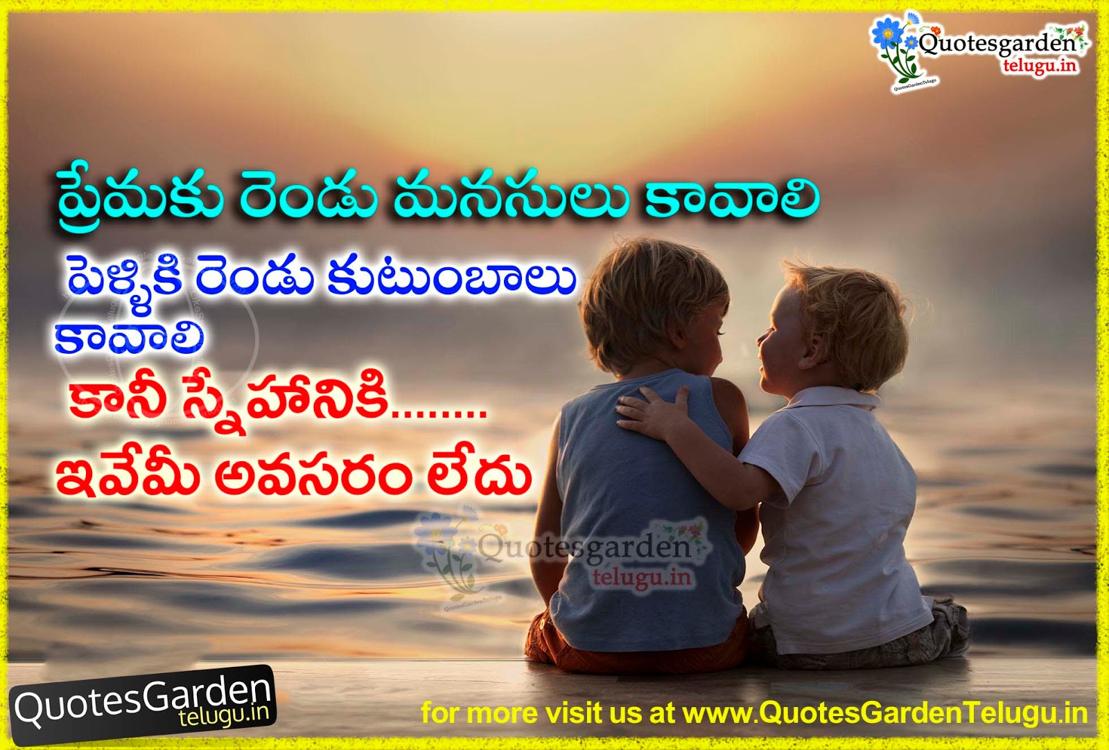Great Quotes About Friendship Collection Of All Time Best Friendship Quotes In Telugu Forever