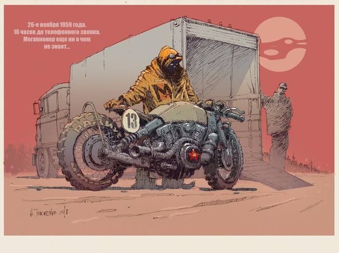 Megapioneer - Illustration by Andrey Tkachenko