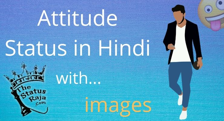 Attitude Status Hindi with image | for WhatsApp & Fb share
