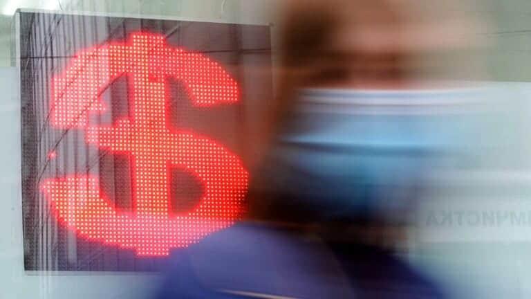 الروبل-يصعد-أمام-الدولار