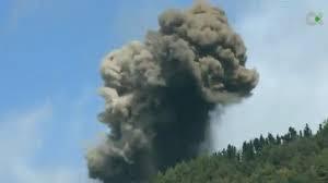 Volcano on Canary Island La Palma erupts