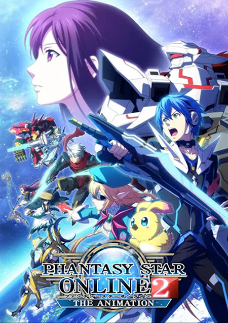 Phantasy Star Online 2: The Animation