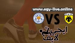 مشاهدة مباراة ليستر سيتي وآيك أثينا بث مباشر رابط ايجي لايف 29-10-2020 في الدوري الأوروبي