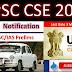 UPSC Civil Services 2020: नोटिफिकेशन जारी, 796 पदों पर होगी भर्ती, यहां देखें डिटेल