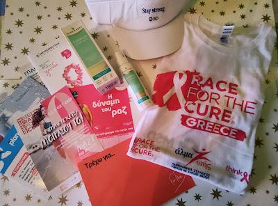🎗Greece Race for the Cure® 2021🎗: Ένας αγώνας Άλμα Ζωής