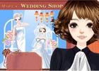 Marys Wedding Shop