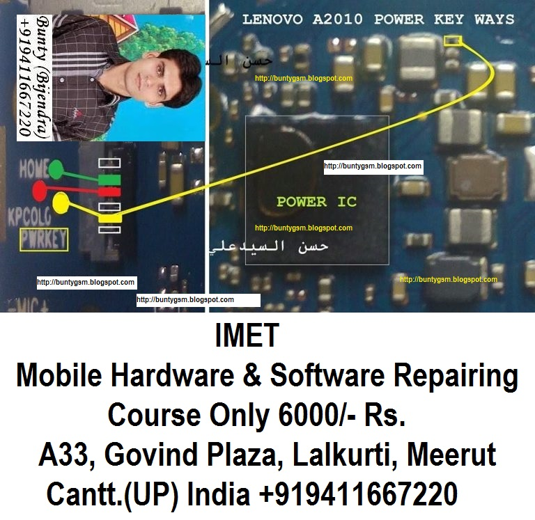 Lenovo A2010 Power Key Jumper On-Off Button Ways Solution