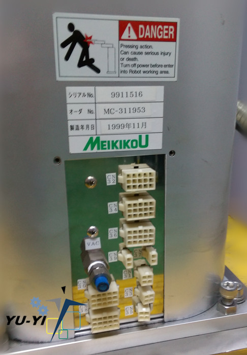 MEIKIKOU robot MC-311953 9911516
