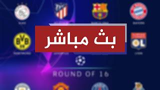 مباريات اليوم الدوري الإنجليزي الممتاز و الدوري الإسباني لكرة القدم مع القنوات الناقلة و التوقيت و البث المباشر