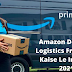 Amazon Delivery Logistics Franchise Kaise Le In Hindi 2021