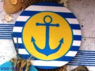 когда будет День работника речного и морского флота в 2019 году