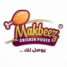 أسعار منيو وفروع ورقم مطعم مكبيز Makbeez 2021