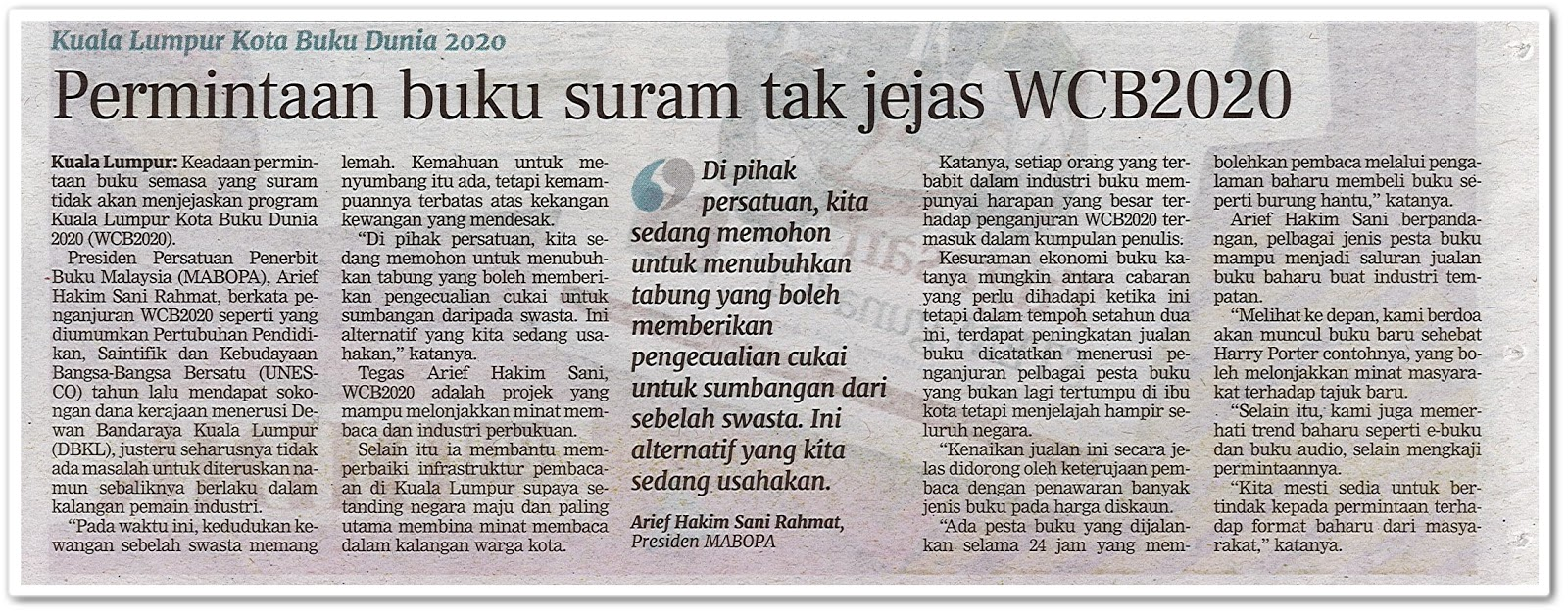 Permintaan buku suram tak jejas WCB2020 - Keratan akhbar Berita Harian 22 Julai 2019