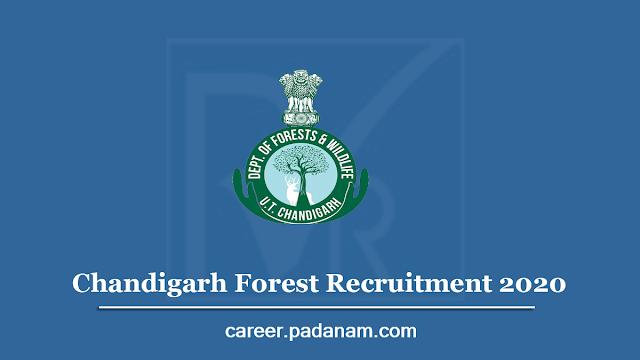 chandigarh-forest-guard-recruitment-2020
