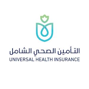 وظائف وزارة الصحة والسكان - التأمين الصحى الشامل اعلان وظائف 2020 التقديم الان