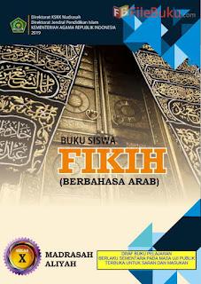 Buku Siswa Fikih MA Kelas 10-X Kurikulum 2013 Revisi 2019