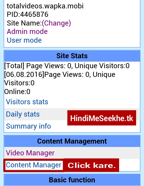 Wapka website content manager me uploading kaise kare. 3