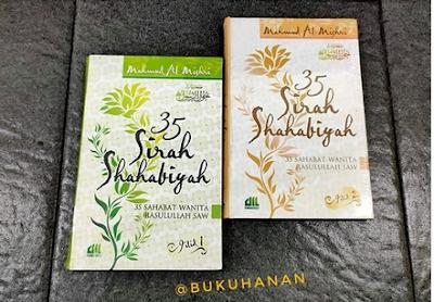 Paket Sirah Shahabiyah jilid 1 dan 2