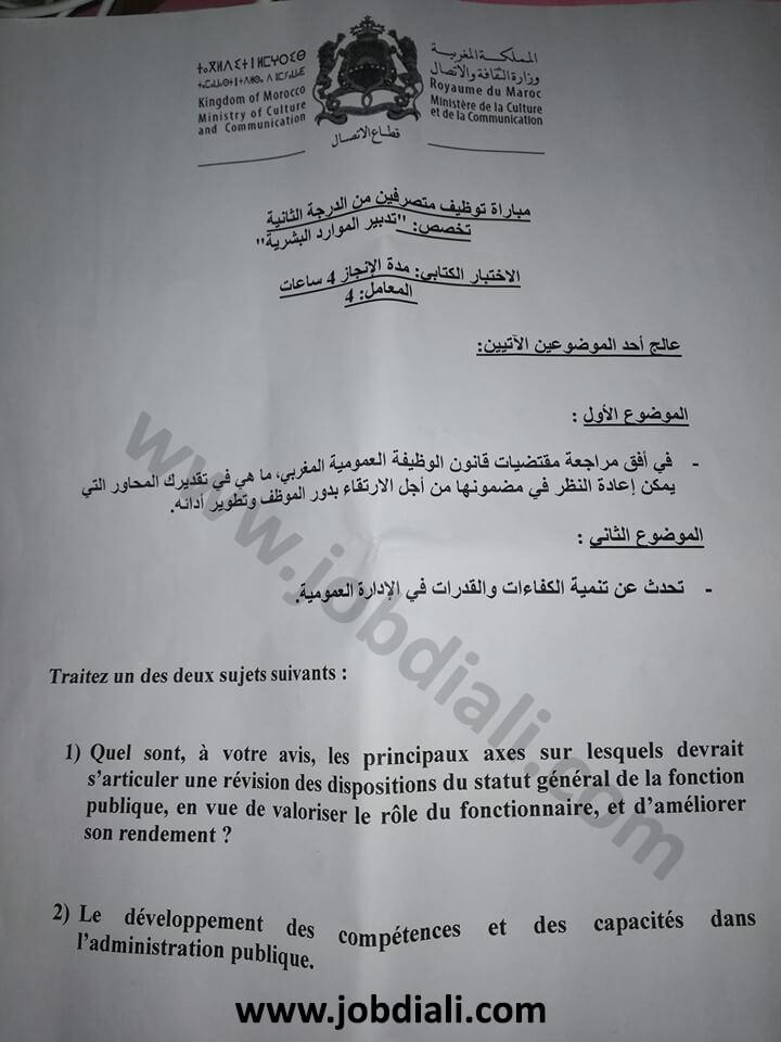 Exemple Concours de Recrutement des Administrateurs 2ème grade 2019 (Gestion des Ressources Humaines) - Ministère de la communication