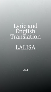LISA - LALISA | Lyrics and English Translation 1