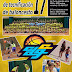8ª Edición del Campus de Tecnificación CD Gines Baloncesto: Información General