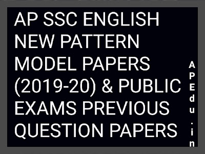 AP SSC ENGLISH NEW PATTERN MODEL PAPERS (2019-2020) & PUBLIC EXAMS PREVIOUS QUESTION PAPERS.