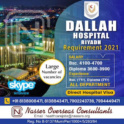 DALLAH HOSPITAL RIYADH HIRING STAFF NURSES