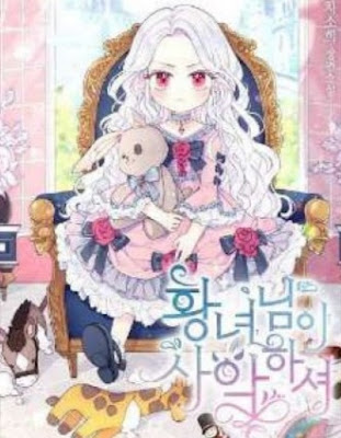 Novel The Princess is Evil Full Episode
